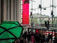 باريس.. نشطاء المناخ يغلقون مركز تسوق احتجاجاً