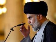 كتلة الصدر تكرر: اختيار رئيس الوزراء بيد الشارع العراقي