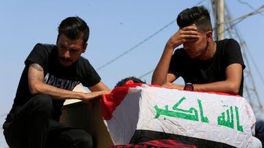 محتجو العراق..العفو الدولية تتهم ميليشيات بخطفهم وقتلهم