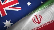 بعد أنباء عن تبادل معتقلين مع إيران..أستراليا: لا تعليق