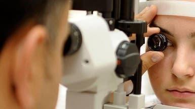 """""""الغذاء والدواء"""" تجيز عقاراً جينياً لفقدان البصر الوراثي"""