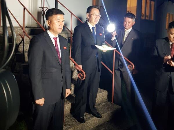 كوريا الشمالية تؤكد انهيار محادثات.. وصفتها أميركا بالجيدة