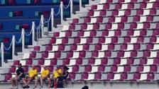 Qatar acknowledges free tickets to fill stadium