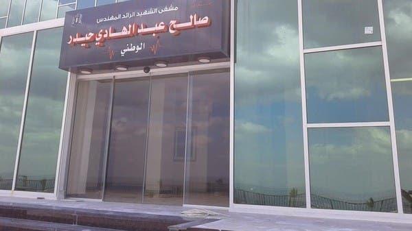 فيديو مسرّب لوزير سوري يصدم أنصار الأسد