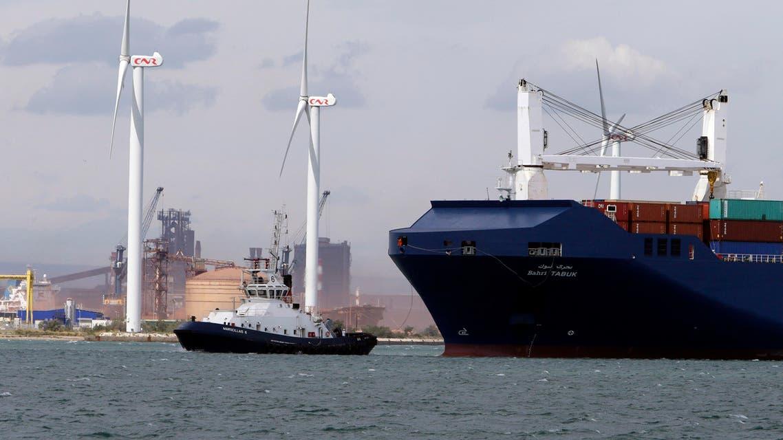 bahri carrier AP