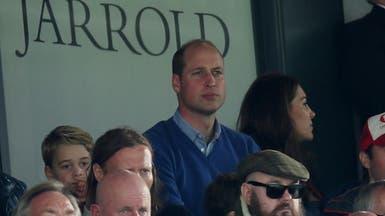 شاهد الأمير جورج يشجع فريق والده المفضل بأول مباراة يحضرها
