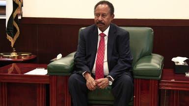 حمدوك: السودان ثري جدا وعازمون على استغلال موارده