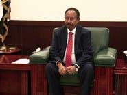 خارجية السودان: حمدوك يبحث بواشنطن رفع الخرطوم من قائمة الإرهاب