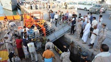 بحرية التحالف تنقذ سفينة ركاب يمنية على متنها 60 مسافراً