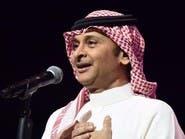 لهذا ألغيت حفلة عبد المجيد عبدالله في موسم الرياض