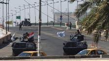 Iraq temporarily seals off Baghdad's Green Zone, suspends internet access