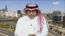 """السعودية: أداء إيجابي للسداد الشهري عبر """"إيجار"""""""