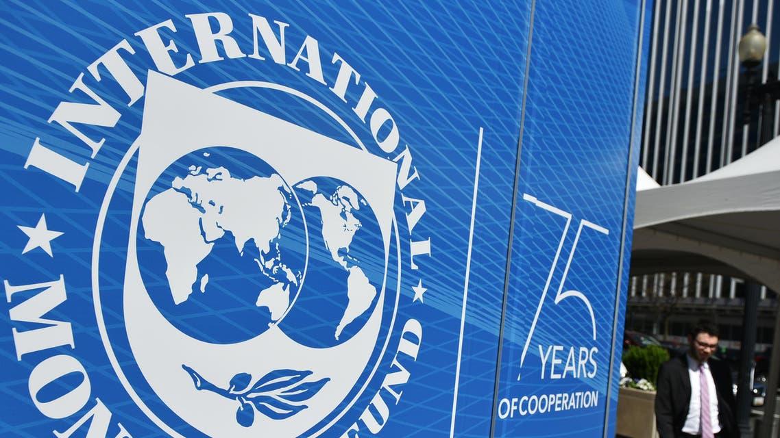 IMF logo AFP