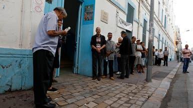 إغلاق مراكز الاقتراع في الانتخابات التشريعية التونسية