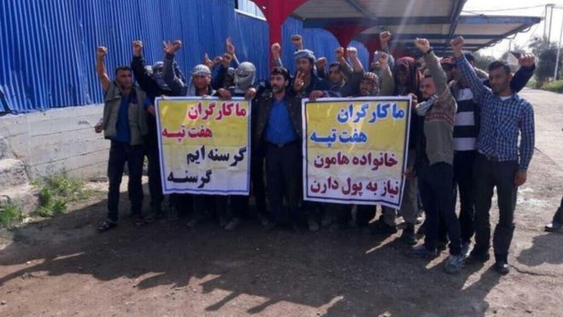 دستگیری 11 کارگر شرکت نیشکر هفت تپه در خرم آباد