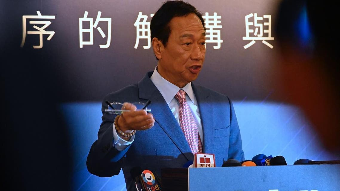 Terry Gou, founder of Taiwan's Foxconn, speaks during the G2 and Beyond forum organized by the Digitimes, in Taipei on June 22, 2019. (AP)