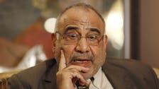 تظاهرات العراق.. هل يجبر عبد المهدي على الاستقالة؟
