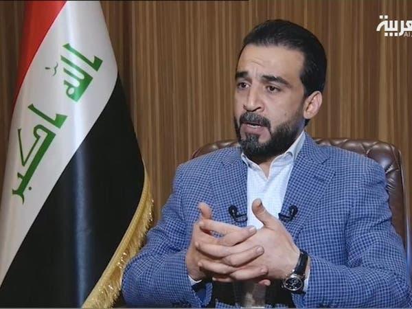 العراق.. الحلبوسي يدعو لعقد اجتماع للبرلمان لبحث تشكيل الحكومة