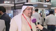 السعودية.. حظر65 ألف تهديد بالبريد الإلكتروني بالنصف الأول