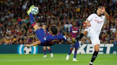 برشلونة يتلاعب بإشبيلية ويخطف المركز الثاني