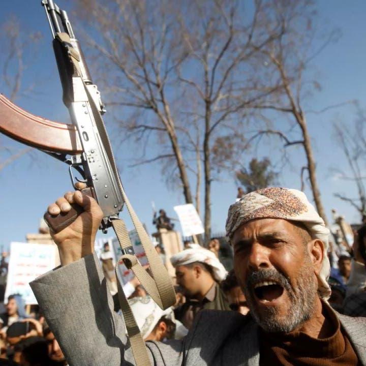 قيادي حوثي يعدم عنصرين من أفراده رفضوا الإذعان لأوامره
