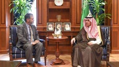 الجبير يبحث شؤون اليمن مع رئيس البعثة الأممية للحديدة