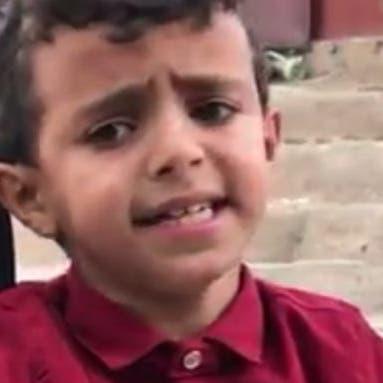 فيديو.. ''بائع الماء'' الصغير يسحر الفنانة أصالة