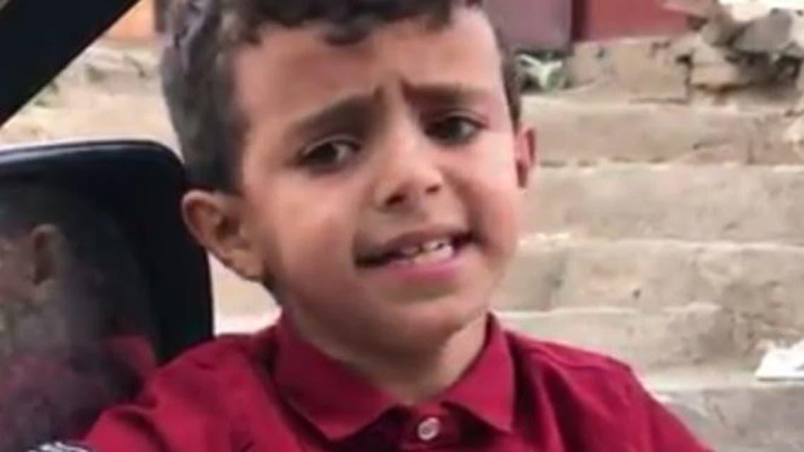 الطفل اليمني عمرو أحمد بائع الماء