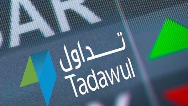 تقليص ساعات التداول في سوق الأسهم السعوديةبشكل مؤقت