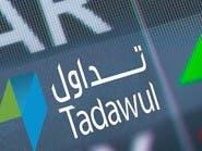 """تعليق تداول سهمي """"الأهلي التجاري"""" و""""سامبا"""" للإعلان عن حدث جوهري"""