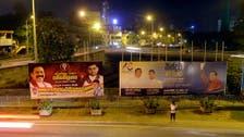 A record 35 candidates vie for Sri Lanka's presidency