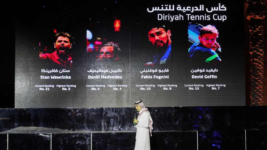 Diriyah Season tennis saudi
