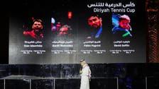 Saudi Arabia's sports authority announces events for upcoming Diriyah Season