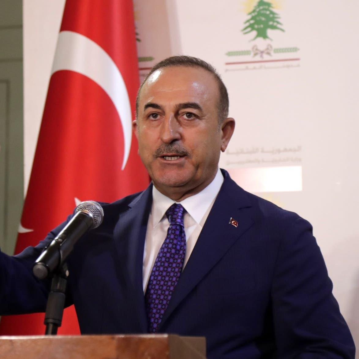 تشاوش أوغلو: تركيا عازمة على تطهير سوريا من الإرهاب