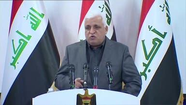 الفياض: هناك من أراد التآمر على استقرار العراق ووحدته