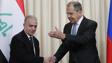 العراق وروسيا يبحثان في بغداد مكافحة الإرهاب