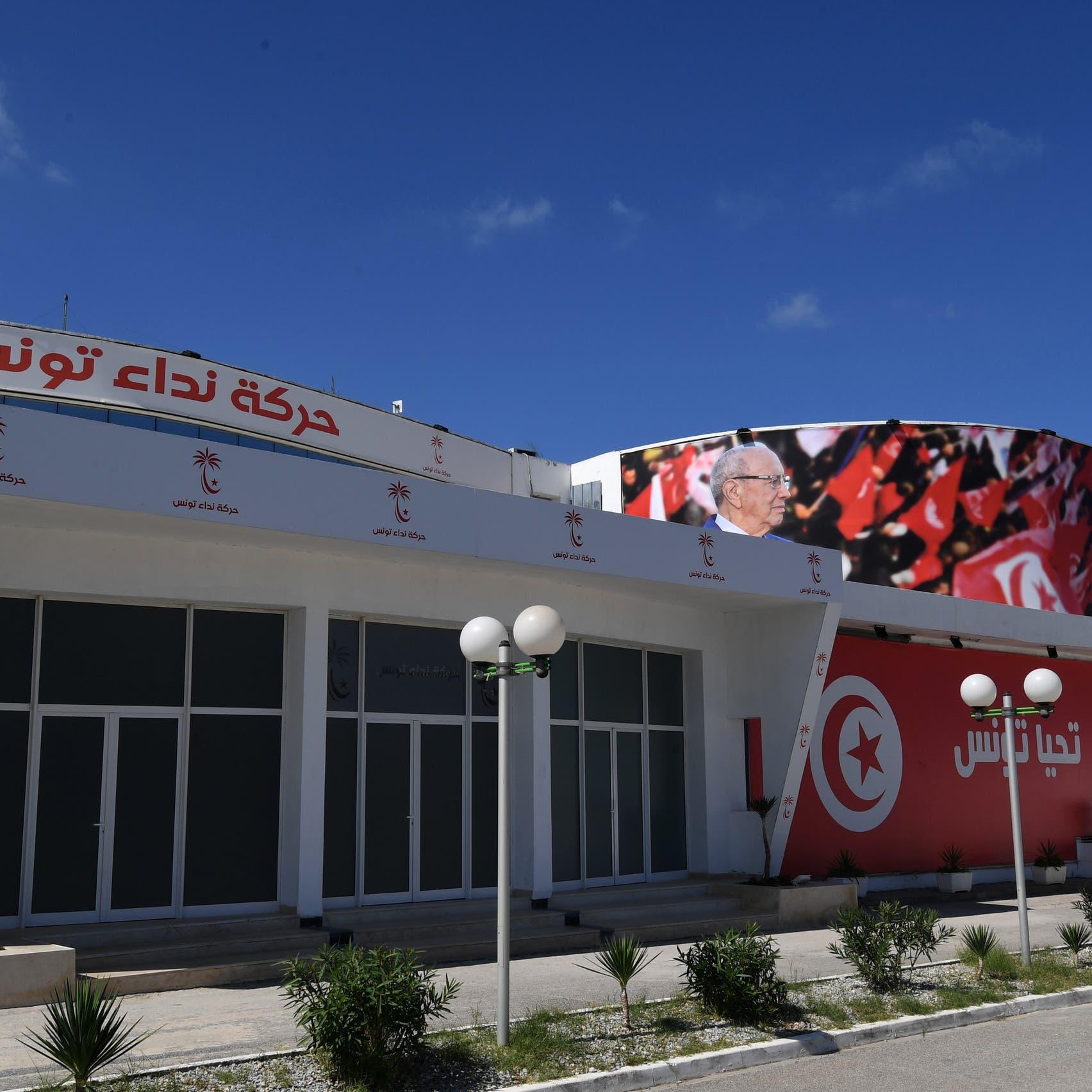 """الانتخابات تؤكد نهاية """"نداء تونس"""".. هكذا بدأ ولهذا انطفأ نجمه"""