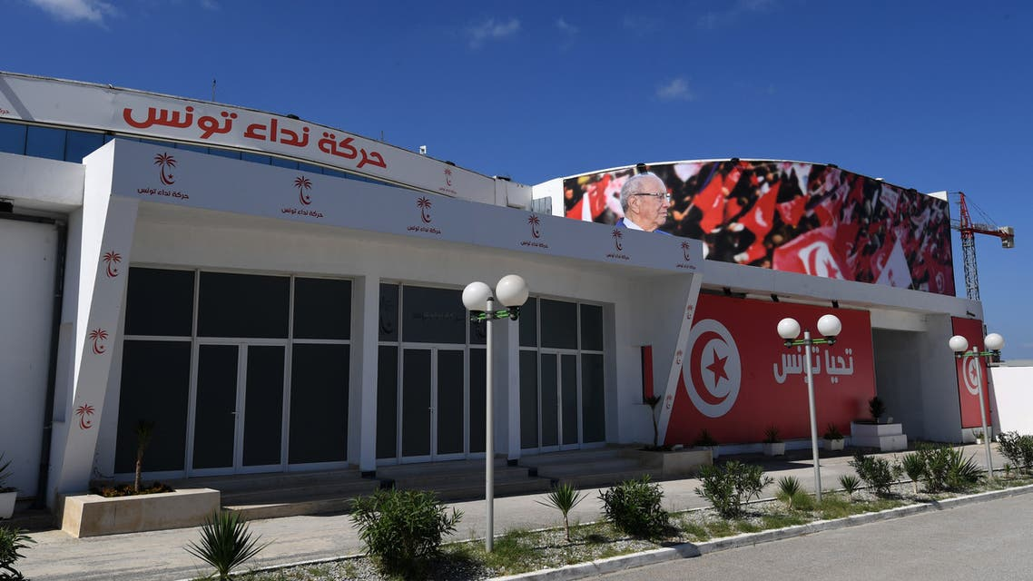 An image taken on September 25, 2018 shows the headquarters of Nidaa Tounes, the party of the Tunisian president, in the capital Tunis