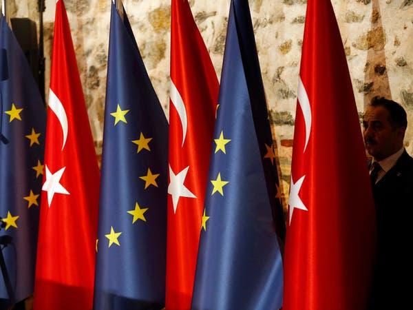أوروبا تعارض عملية عسكرية تركية في سوريا