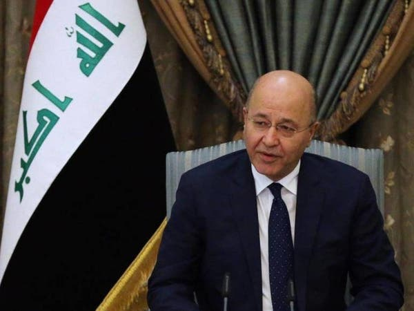 رئيس العراق: سنحاسب المسؤولين عن إراقة دماء العراقيين