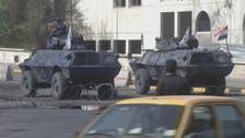 نجف میں عراقی حکومت اور مظاہرین میں سمجھوتے کے بعد احتجاج ختم، صدر سٹی سے فوج واپس