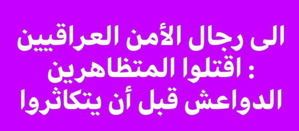 تعليق لأحمد ياسين من موقعه على الفيسبوك
