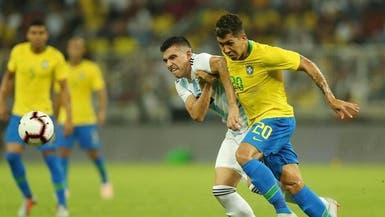 مواجهة بين البرازيل والأرجنتين في الرياض منتصف نوفمبر