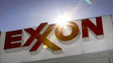 Exxon Mobil's $15 bln divestiture plan may face hurdles: Report