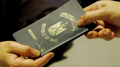 ماذا وراء إلغاء إيران التأشيرات عن العراقيين لمدة شهرين؟