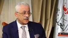 امتحانی پرچے کا سوال پوچھے جانے پر مصری وزیر تعلیم گڑبڑا گئے !
