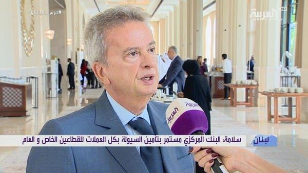 كم سعراً لصرف الدولار في لبنان؟.. حاكم المركزي يجيب