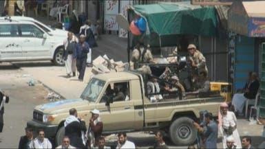مقتل رئيس عمليات لواء الصماد وعشرات الحوثيين بصعدة