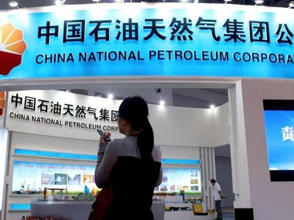 تفاقم أزمة انسحاب الشركات الصينية من إيران