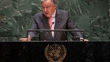 غوتيريس: أموال الأمم المتحدة قد تنفد نهاية الشهر